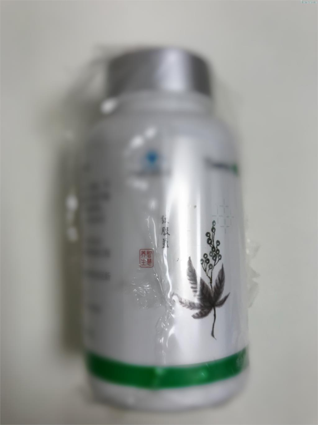 2018 NEW PACKAGE 1 Bottle of TIEN Cell Rejuvenation Produced in 2018