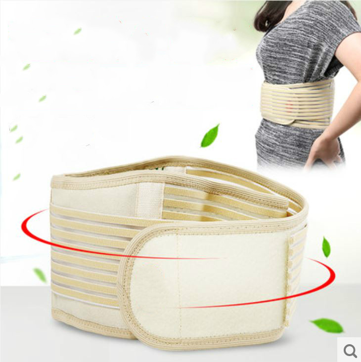 Medical magnet spontaneous heat lumbar belt belt and herniation tractor disc waist anion far-infrared therapeutic apparatus medical teaching model anatomy biological4 stage model of lumbar intervertebral disc herniation model of lumbar spine model