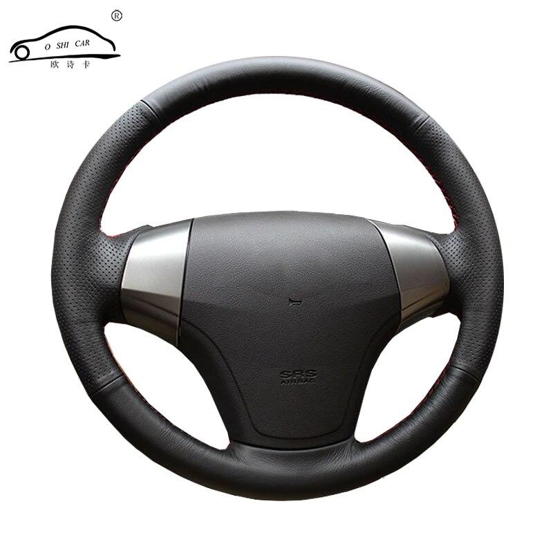 Artificial Leather Car Steering Wheel Braid For Hyundai