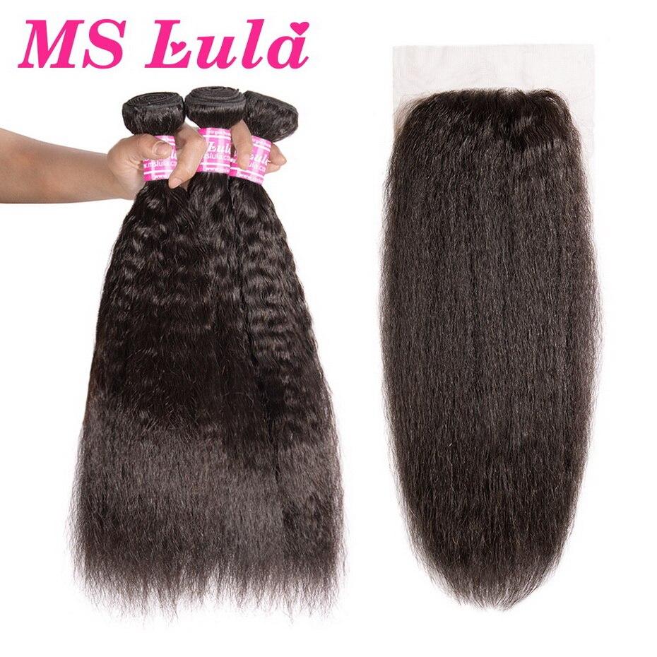 MS Lula Péruvienne Crépus Droite Armure 3 Bundles Avec 4X4 Fermeture Faisceaux Avec Partie Libre Fermeture de Cheveux Humains remy Extensions de Cheveux