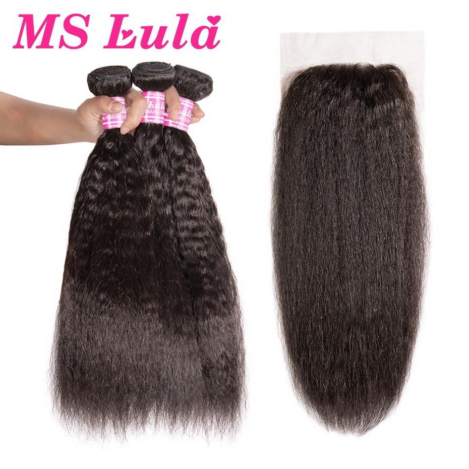 Ms lula перуанский кудрявый прямой переплет 3 Связки с 4X4 синтетическое закрытие волос натуральные волосы Связки бесплатная часть синтетическ