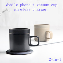55-Degree Intelligent Wireless Charging Electric Heating Coffee Cup charger for iphone 8 X samsung  S7 s8 s9  fast charger
