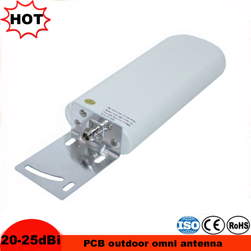 Mobile Signal Booster Antenna Outside Omni Antenna 360 Degree Pcb Inside 20-25dbi Antenna