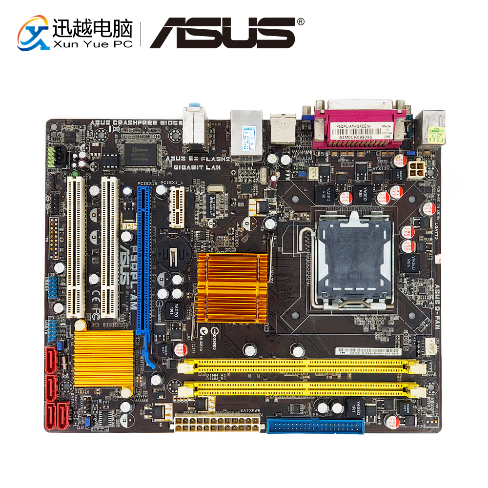 Asus P5QPL-AM Desktop Motherboard G41 Socket LGA 775 DDR2 8G SATA2 USB2.0 uATX asus p5g41 m le original used desktop motherboard g41 socket lga 775 ddr2 8g sata2 usb2 0 uatx