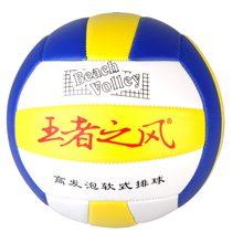 1 x boule de volley-Ball en cuir PU, épais, doux, pour l'entraînement en plein air, le sable et la plage