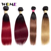 Wome Straight Ombre Hair Bundles Brazilian Non Rem Hair Extensions 1/3 Pcs Deal T1B/99J/Red/Bloned Ombre Human Hair Bundles