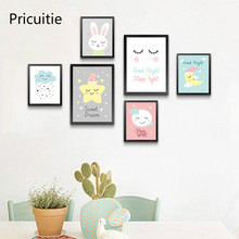 Cartoon Art Canvas Painting Posters Nursery Home Decor Cute Rabbit Prints Wall Picture For Baby Bedroom Kids Gift