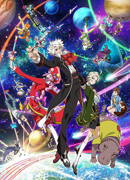 《Classicaloid 第二季》2017年日本剧情,喜剧,动画动漫在线观看