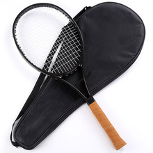 WOVEN 97 Tennis Racket with Bag Woven Technology Carbon Fiber Tennis Racket(China)