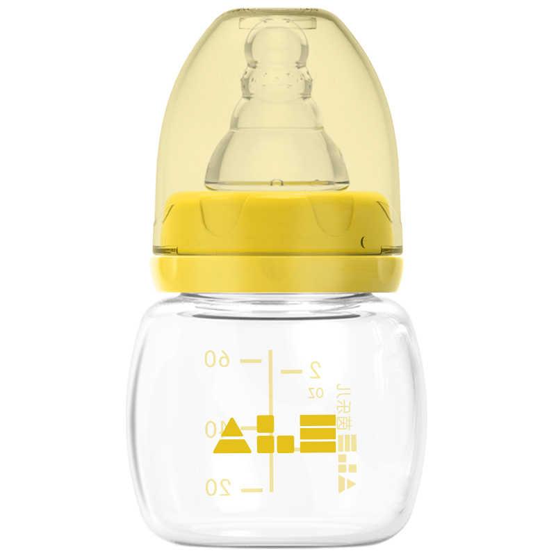 60 ml ขวดนมเด็กปลอดภัยซิลิโคนทารก Mamadeiras น้ำผลไม้นมถ้วยนมขวด Garrafa ขวด