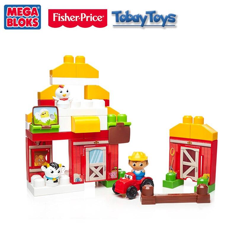 2017 nouveau véritable marque Fisher Price Mega Bloks Ferme Amis blocs De construction jouet bébé drôle jouet Les Amis De la Ferme DPJ57 - 3