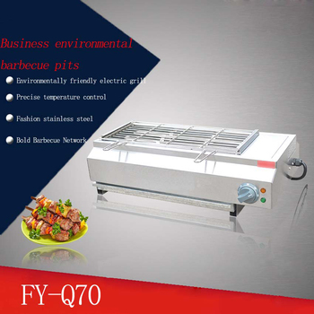1 PC Smokeless barbecue grill machine for commercial electric oven smokeless barbecue  equipment FY-Q70