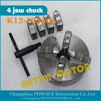 Manual Chuck Four 4 Jaw Self Centering Chuck K12 125mm 4 Jaw Chuck Machine Tool Lathe