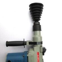 Пылезащитной эш ударная herramientas молот рези чаша дрель устройство электрический чехол