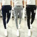 Mens Joggers New Fashion: Casual Harem Sweatpants Pants Trousers Sarouel Men Tracksuit Bottoms for Track