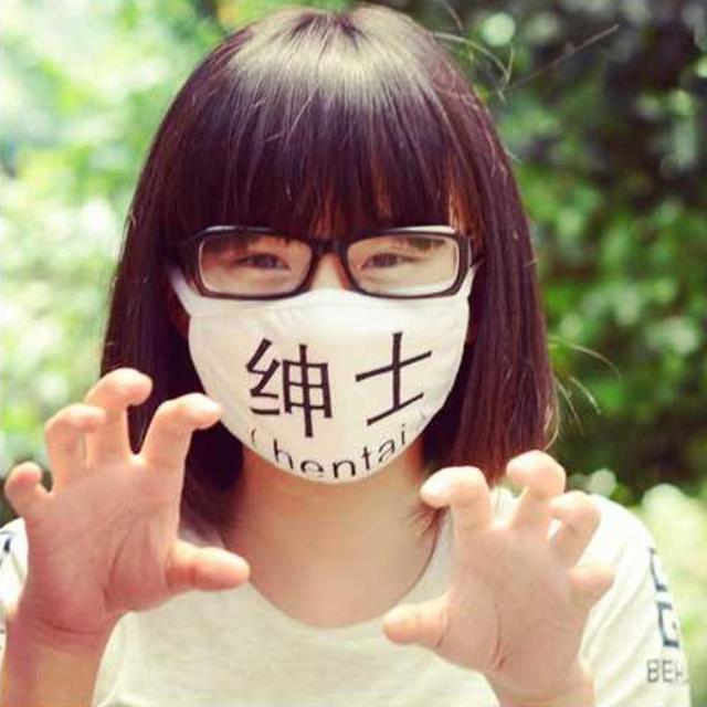 New Kwaii Cute Anti Dust Mask Kpop Cotton Mouth Mask Emotiction Masque Kpop Masks Anime Cartoon Mouth Muffle Face Mask 5