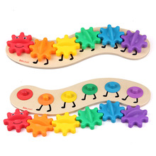Big Gear Caterpillar 35cm Wooden font b toys b font Educational Montessori Material Intelligence baby kids