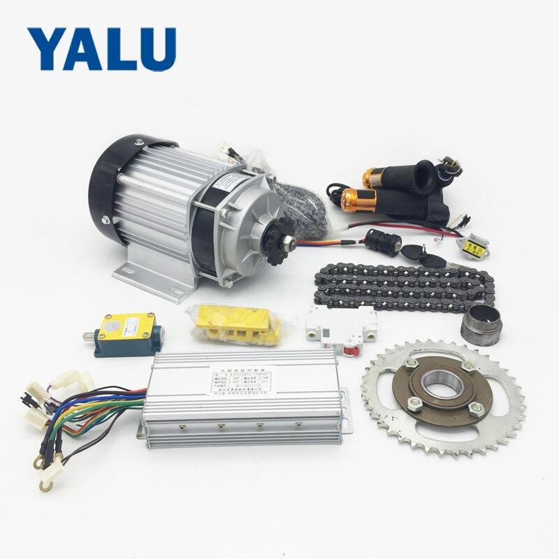 Electric Motor Kit For Trike: 750W 48V Electric Trike Conversion Kit BM1418ZXF
