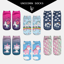 2017 Harajuku 3D Print Unicorn Socks Women Kawaii Ankle Licorne Chaussette Femme Calcetines Mujer Cute Emoji