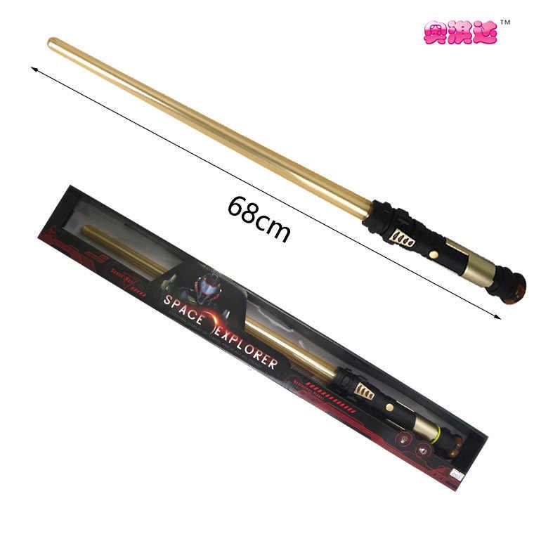 Аутентичный светильник saber 52А изменяющий цвет лазерный Flash Stick светодиодный