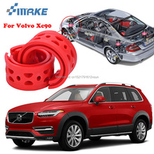 smRKE For Volvo XC90 High-quality Front /Rear Car Auto Shock Absorber Spring Bumper Power Cushion Buffer