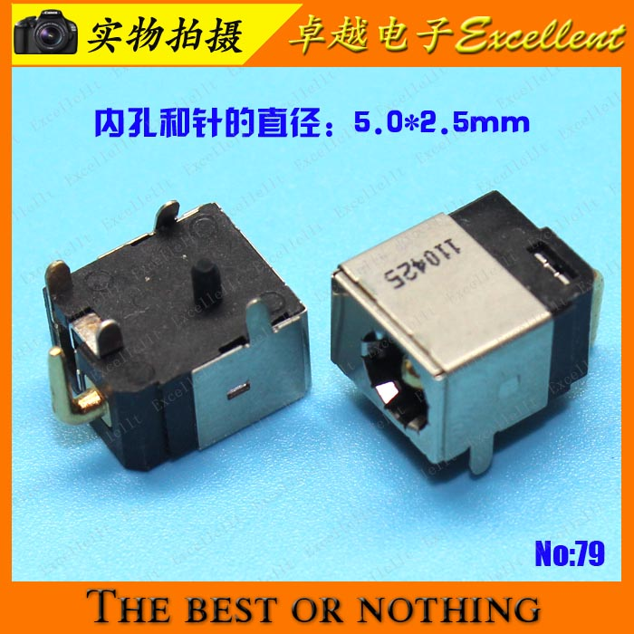 10 pcs free shipping NEW DC Jack For Asus X73BE X73CBE X73SJ X73BR X73E X73SL K73S K73E K73SV K73SD K73 T K73TA TK DC Power Jack