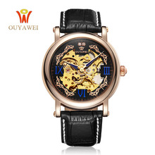 OUYAWEI Royal Diamond Design Black Gold Watch Montre Homme Mens Watches Top Brand Luxury Relogio Male