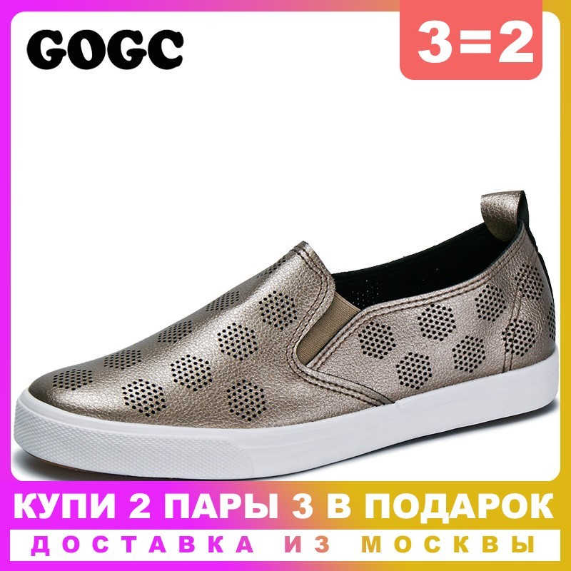 GOGC 2019 New Style Women Shoes with Hole Breathable Women Flat Shoes Net Surface Women Slipony Women Sneakers Summer Autunm 890GOGC 2019 New Style Women Shoes with Hole Breathable Women Flat Shoes Net Surface Women Slipony Women Sneakers Summer Autunm 890