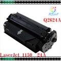 Тонер картридж совместим HP 2624 Q2624A для HP LaserJet 1150