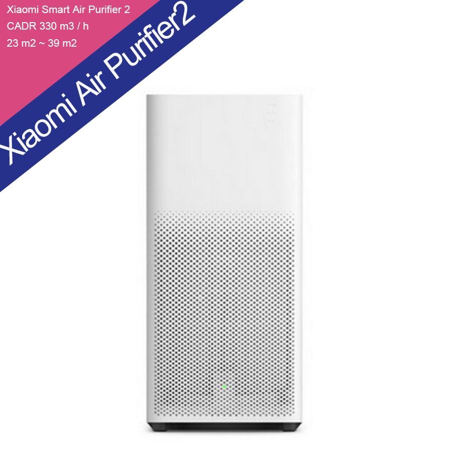 Uus originaal Xiaomi õhupuhasti 2 CADR 330m3 / h PM 2,5 puhastamine Xiomi Xaomi MI õhupuhastaja nutitelefoni kaugjuhtimispult
