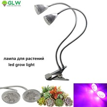 7W 14W Clip Desk Lamp Indoor Plant Light for Office with 360 Degree Flexible Gooseneck Home LED Grow Lights