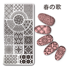 1 Pc Harunouta Rectangle Stamping Plate European Flower Pattern Nail Art Plate Harunouta L026