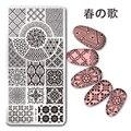 1 Unid Harunouta Rectángulo Patrón de Flores Del Arte Del Clavo Que Estampa la Placa Europea Placa Harunouta L026