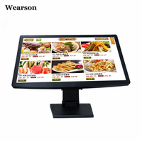 Wearson 21 5 Inch Resistive Touch Screen Monitor VGA HDMI 1920x1080 VESA 75 100mm For Medical