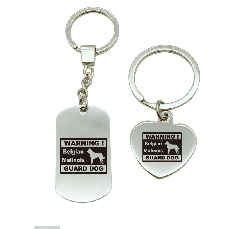 Welsh Guards key ring..