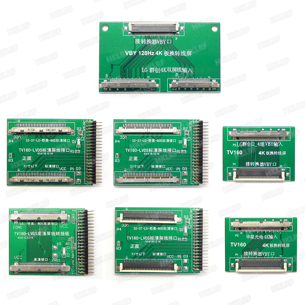 Image 5 - Official TV160 7th TV Mainboard Tester Tools 7 Inch LCD Display Vbyone LVDS to HDMI Converter With Seven Adapter Panels-in Integrated Circuits from Electronic Components & Supplies