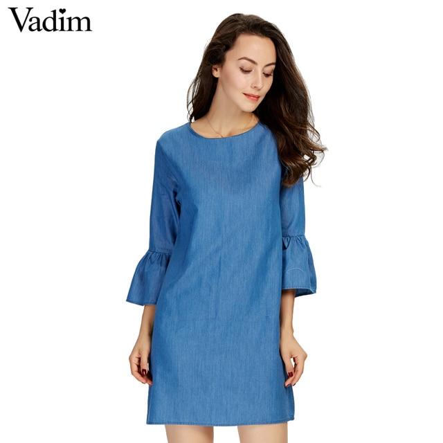 8080aa05edc Красивые женские рукав «фонарик» платье из джинсовой ткани с круглым  вырезом с короткими рукавами