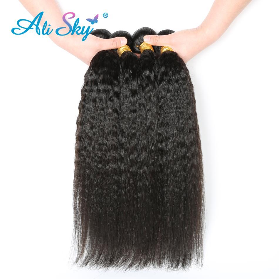 Ali céu brasileiro kinky feixes de cabelo em linha reta 4 pacotes 100% cabelo humano cor natural remy extensão do cabelo tecer pacotes 1/3/4pcs