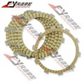 Free Shipping For Honda Steed 400 steed600 high quality motorcycle clutch discs plates Paper-based clutch discs chips 6pcs