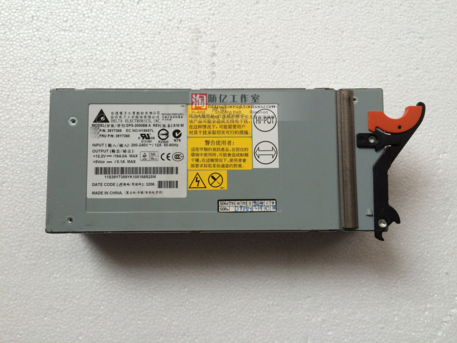 8677HS20 Industrial power supply DPS-2000BB A  2000W8677HS20 Industrial power supply DPS-2000BB A  2000W