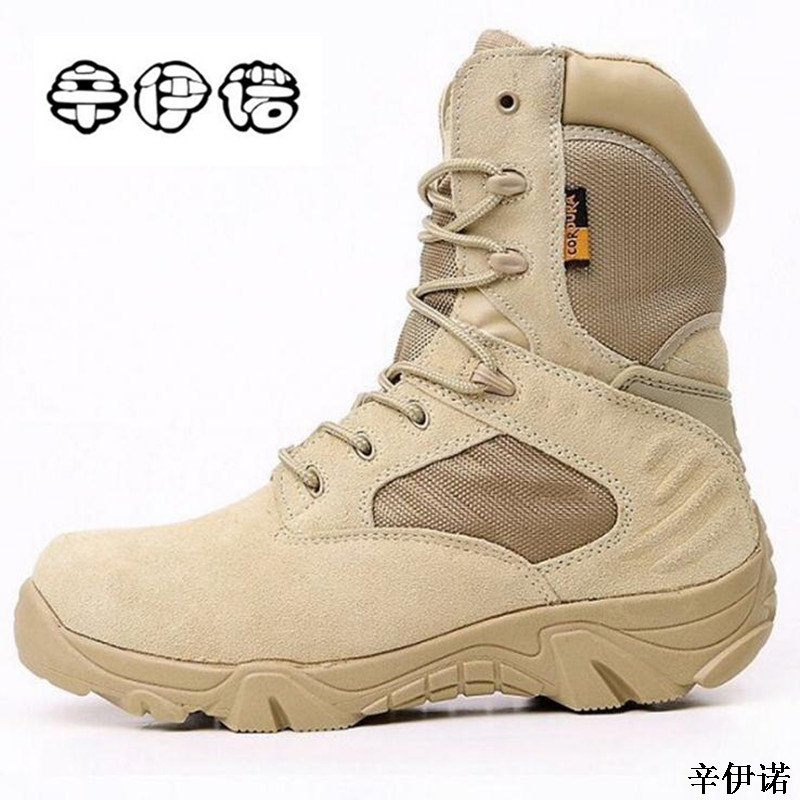 Men Desert Military Tactical Boots Army Outdoor Hiking Boot Fashion Casual Shoes Waterproof Work Combat Boots Large Size 45 46 fashion army boots men military boots tactical combat boots waterproof summer winter desert boots size 35 46 ids658
