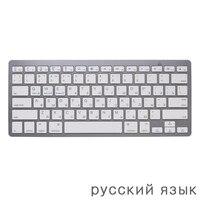 Мини Bluetooth Русская клавиатура для Apple iPad Pro, iPad Air, планшеты, беспроводная клавиатура для ноутбука, ноутбука, Macbook Pro