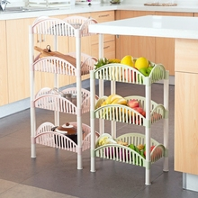 Plastic multi – shelf finishing shelf storage racks kitchen living room Zhiwu Jia bathroom floor cosmetics rack
