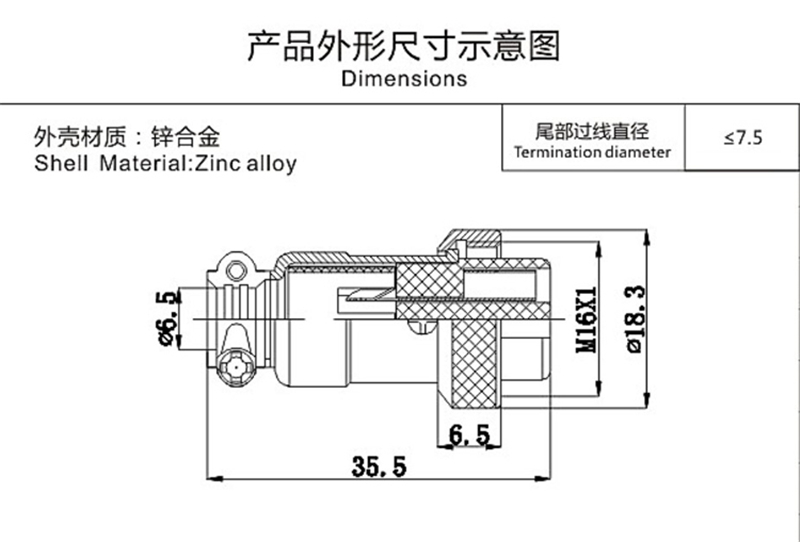 1pcs Gx16 4 Pin Female Circular Aviation Plug Diameter 16mm Wire