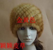 Бесплатная доставка Импорт норки меховая шапка/чисто ручное ткачество норки cap/мадам меховая шапка многоцветная супер низкой цене