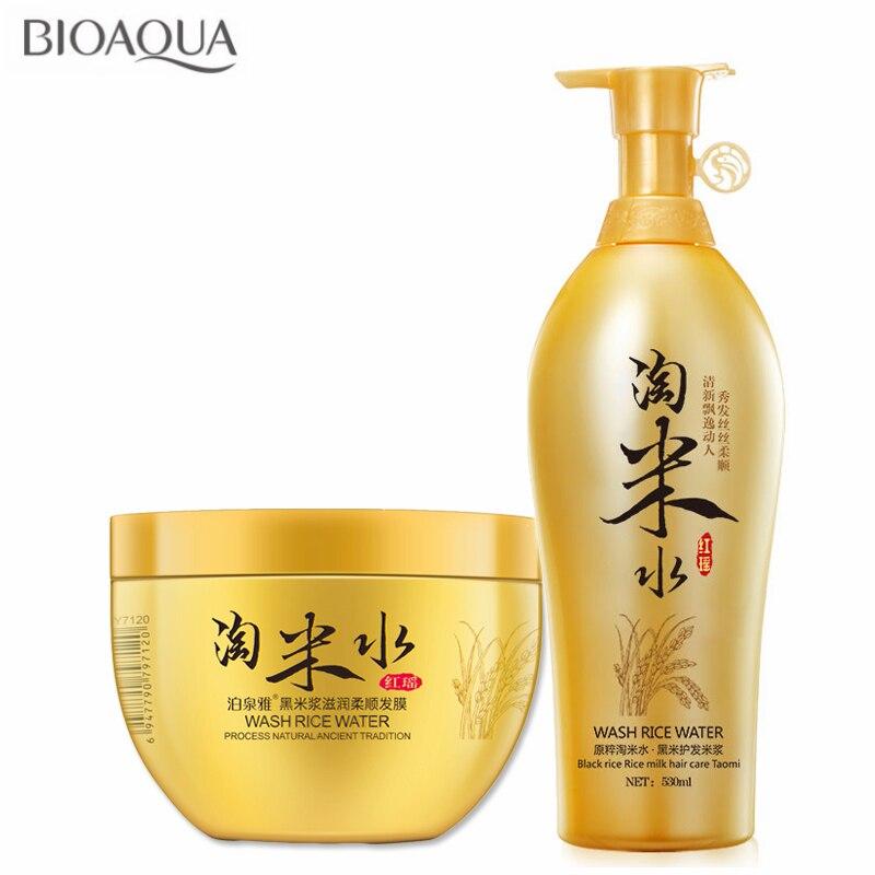 Gelenek yıkama pirinç su şampuanı kremi saç maskesi fırında merhem kepek önleyici yağ kontrolü onarım hasarlı saç bakım setleri
