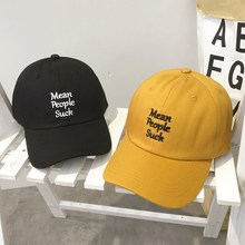 7a94108970a90 Fashion Women Sun-shading Baseball Caps 2018 Summer New Hot Fashion Casual  Simple Caps Yellow Letters Cap for Men