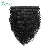 MQYQ Hair Kinky Curly Clip in Hair Extensions #1 #2 #3 #33 Black Brown Human Hair 6pcs Brazilian Non Remy Clip in Hair Extension