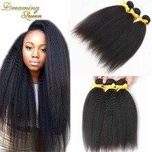7A Mongolian Pure Coarse Yaki Human Hair Extensions 3 Pcs Lot Virgin Mink Mongolian Kinky Straight