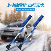 1 PC 86cm Car Vehicle Snow Ice Scraper SnoBroom Snow Brush Shovel Removal Brush Winter Top